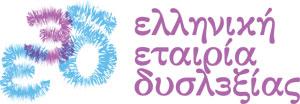 σεξουαλική διαπαιδαγώγηση - Ισότητα ιωάννα καρέλλου - Κοινωνική Λειτουργός